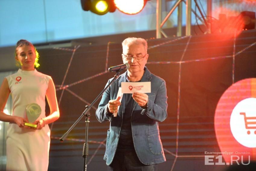 «Спасибо от имени горожан». Портал Е1 вручил премию самым «народным» бизнесам 2