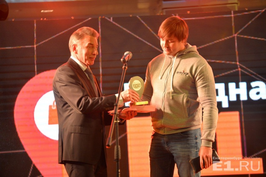 «Спасибо от имени горожан». Портал Е1 вручил премию самым «народным» бизнесам 3