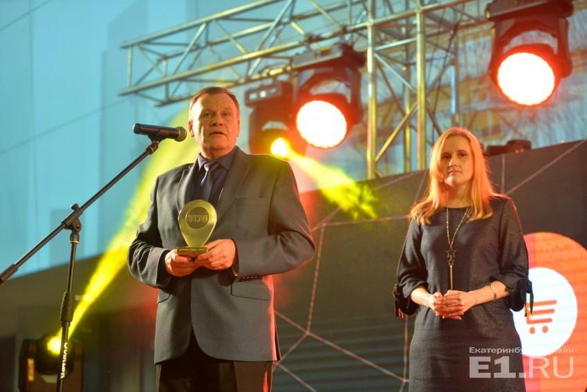 «Спасибо от имени горожан». Портал Е1 вручил премию самым «народным» бизнесам 5