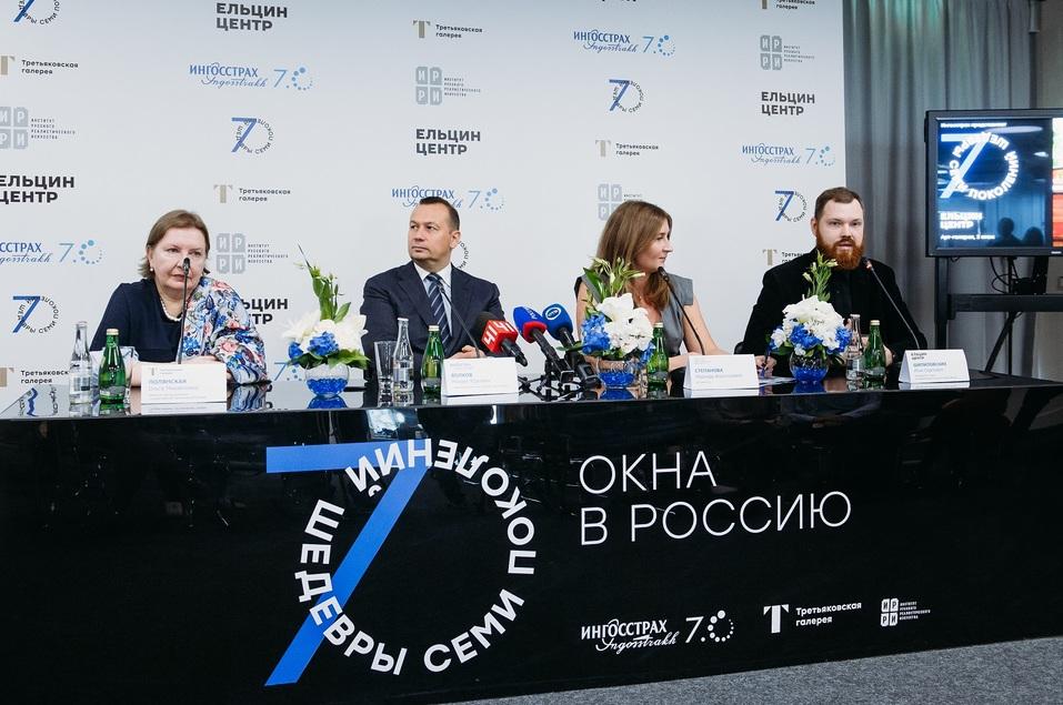 Этот интересный XX век: в Екатеринбург приехала уникальная художественная выставка 4