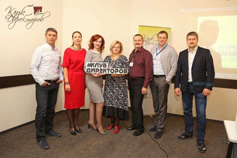 Трансформация себя и компании — новосибирские директора обсудили методы развития персонала 1