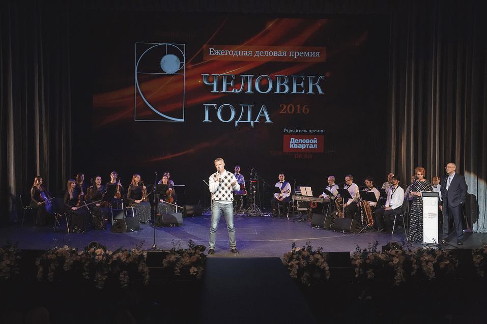 Впервые церемония вручения премии «Человек года» будет транслироваться онлайн 3