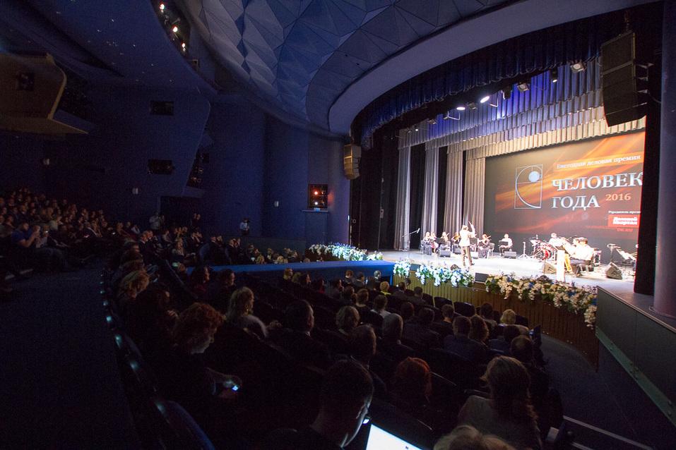 Впервые церемония вручения премии «Человек года» будет транслироваться онлайн 9