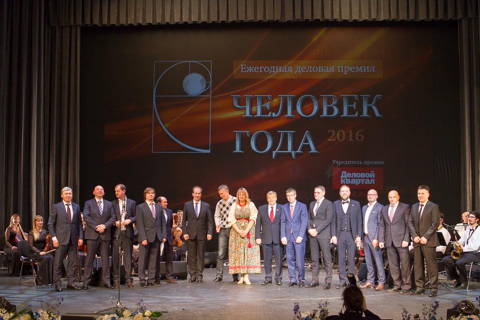 Впервые церемония вручения премии «Человек года» будет транслироваться онлайн 10