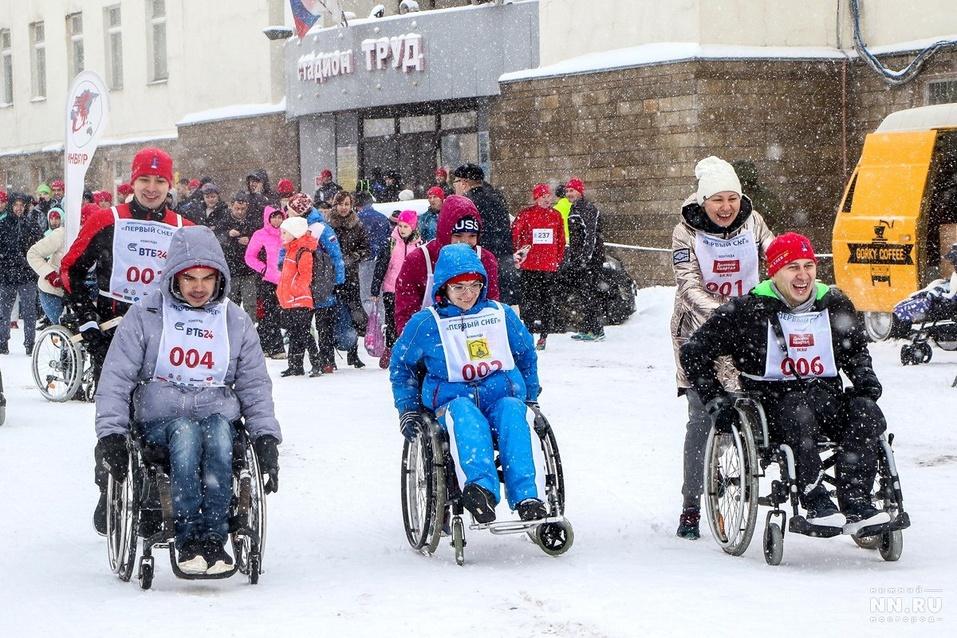 Первый инклюзивный дружеский забег «Первый снег» прошел в Нижнем Новгороде  6