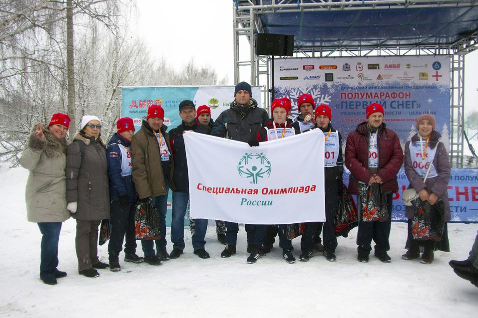 Первый инклюзивный дружеский забег «Первый снег» прошел в Нижнем Новгороде  22