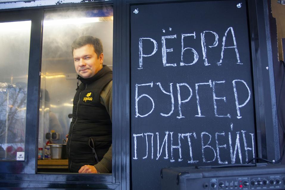 Первый инклюзивный дружеский забег «Первый снег» прошел в Нижнем Новгороде  24