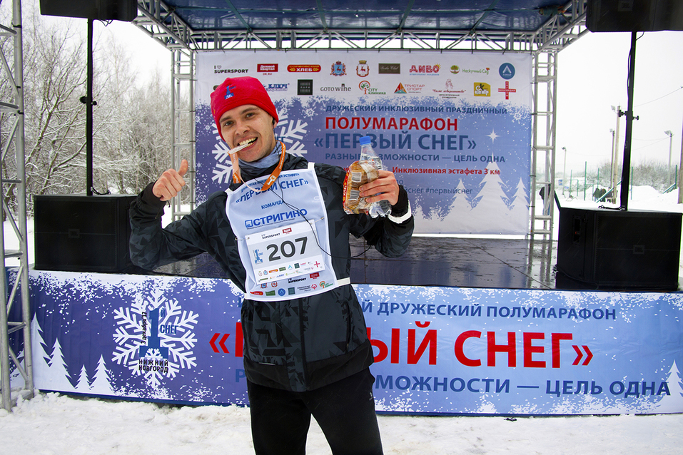 Первый инклюзивный дружеский забег «Первый снег» прошел в Нижнем Новгороде  26