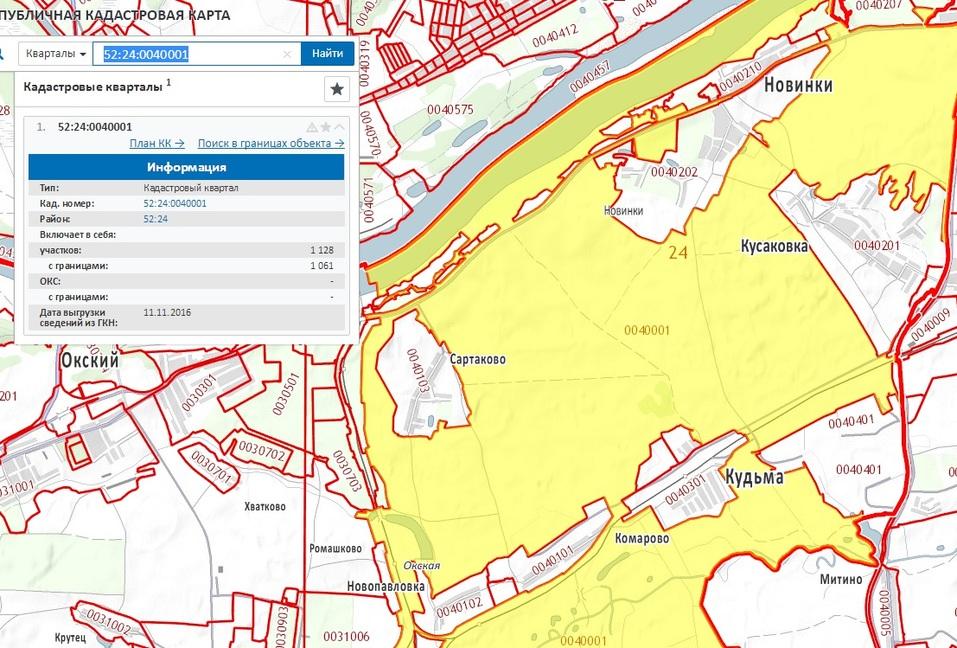 Нижегородская область получит 89 земельных участков из федеральной собственности 1