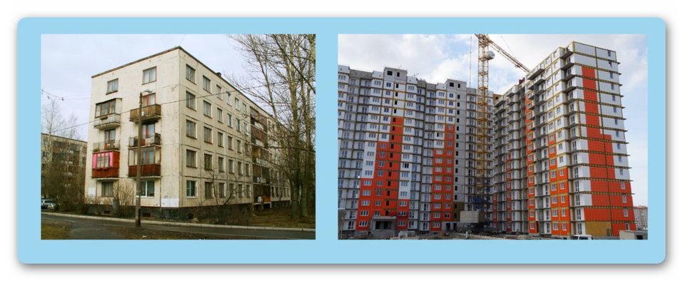 Панельные дома версия 2.0. Чем они отличаются от старых «панелек» 2