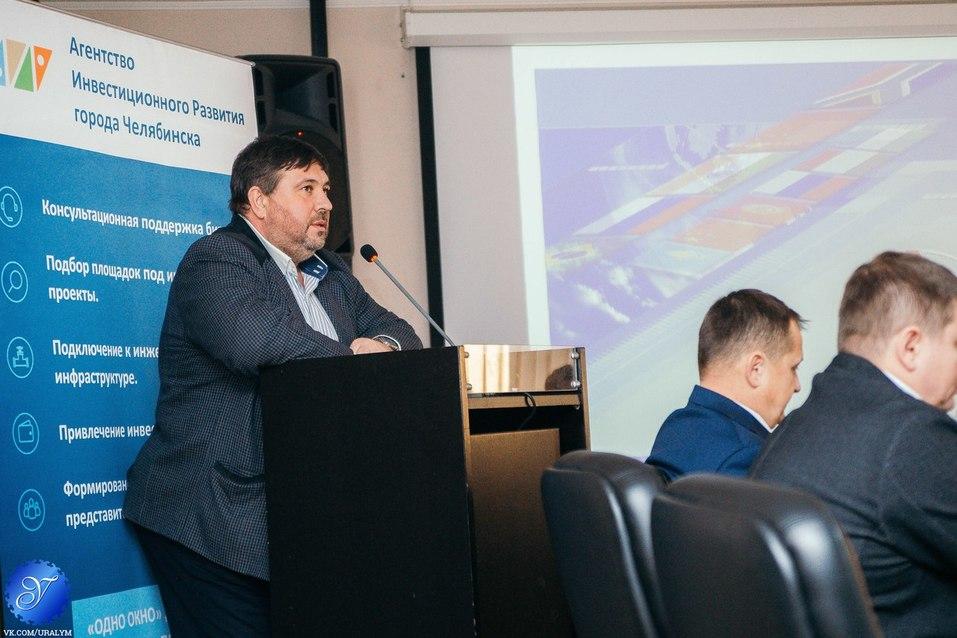 Дома на воде и выставочный зал: инвесторам из Турции показали Челябинск будущего 3