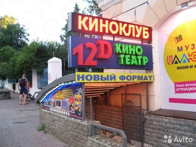 В Нижнем Новгороде продается гостиница на воде за 65 млн руб. 1