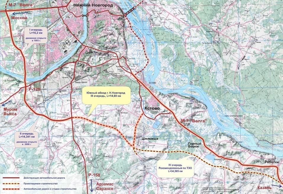 Где пройдёт Южный обход Нижнего Новгорода. Примерная СХЕМА 2