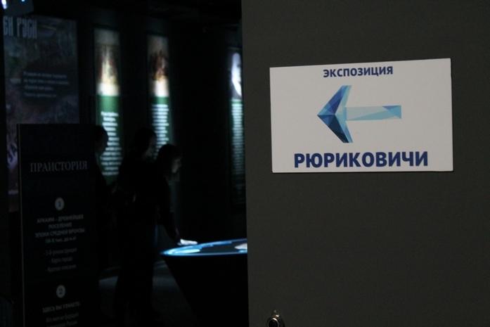 Что сделано, что задумано? Обзор реализованных и заявленных инвестпроектов в Новосибирске 1