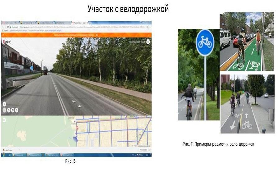 Космический парк, верблюд и туалеты. Как преобразят центр Челябинска к 2020 г. 2