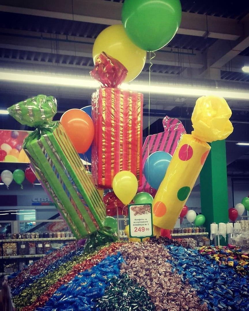 В Красноярске открылся гипермаркет «Ашан» 1