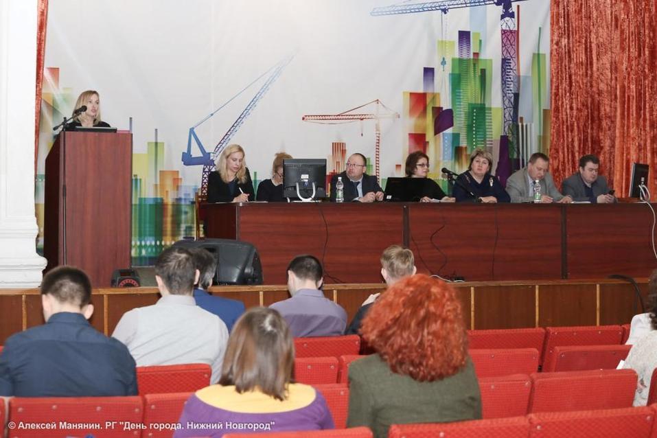 Форум «День поставщика» собрал более сотни нижегородских предпринимателей  1