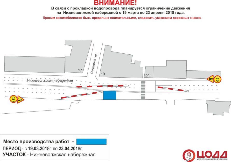 Проезд в районе Речного вокзала в Нижнем Новгороде сузят на 1,5 месяца 1