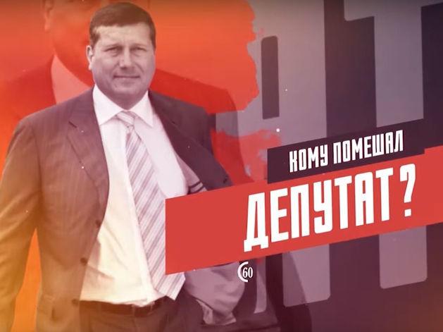 Темы недели DK.RU. Арест главы УФНС, новый фильм о Сорокине, работа для «Лидера России» 4