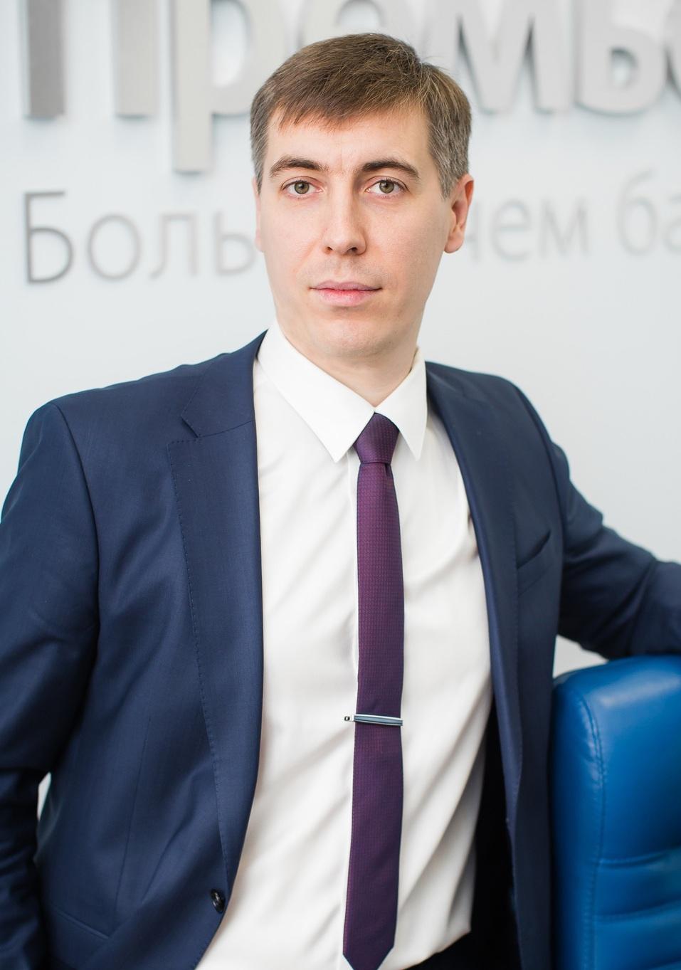 Рейтинг брокерских компаний  Челябинска 9