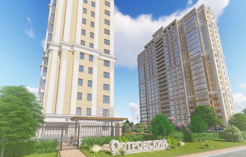 На Писарева вырастет новый жилой комплекс 1