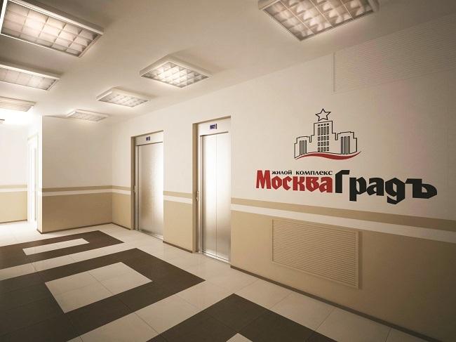 «Москва Град»: максимальный комфорт по разумной цене 2