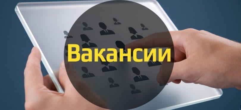 Темы недели DK.RU.Запуск ресторанного проекта, арест депутата, Сорокин сдал мандат   8