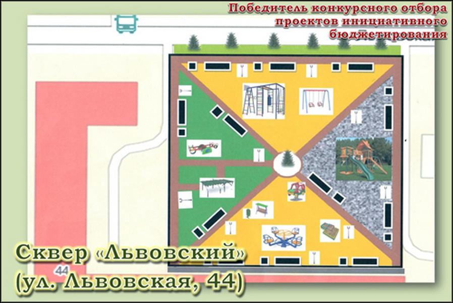 В Красноярске появится новый сквер, где можно будет играть в теннис и совершать пробежки  1