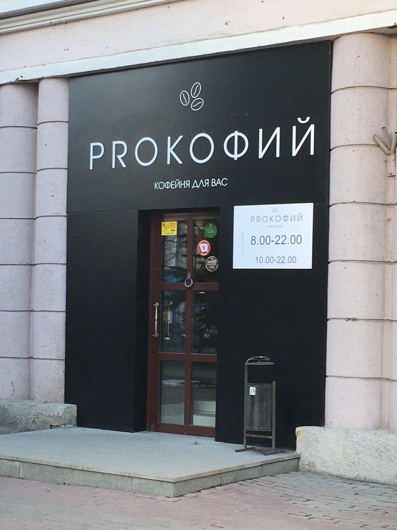 Татьяна Заславская закрыла кафе в центре Челябинска, чтобы запустить бизнес в «Манхэттене» 1