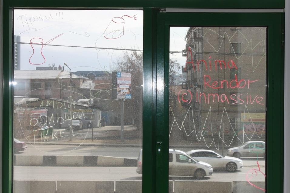 О Голливуде, работе над «Фиксиками» иIT-рынке в Челябинске. ОПЫТAnimaRender  4