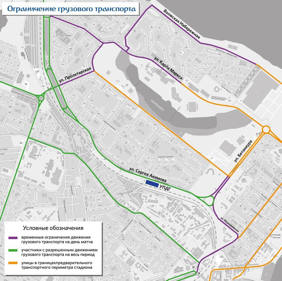 В районе стадиона «Нижний Новгород» ограничат движение. СХЕМА 3