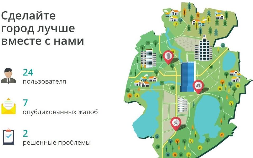 «Не для хайпа!» Челябинский бизнесмен запустил площадку для жалоб на благоустройство 1