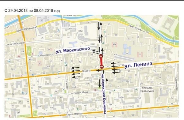 На дорогах Красноярска начались ремонтные работы: где проехать будет сложно 2