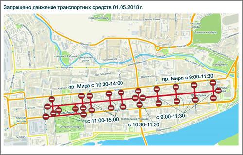 В Красноярске на 1 Мая изменится схема движения: центр будет перекрыт 1