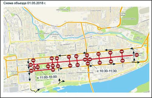 В Красноярске на 1 Мая изменится схема движения: центр будет перекрыт 2