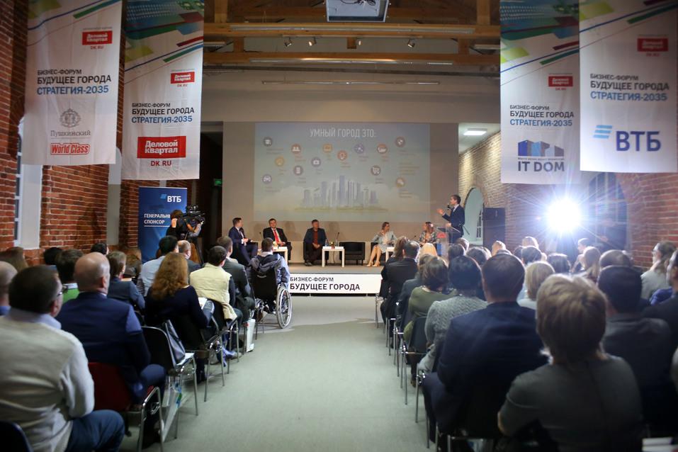 Нижний Новгород станет «умным» городом  1