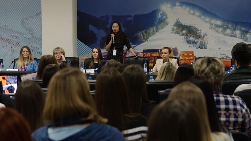 HR-специалисты Красноярска собрались на тематической конференции 3