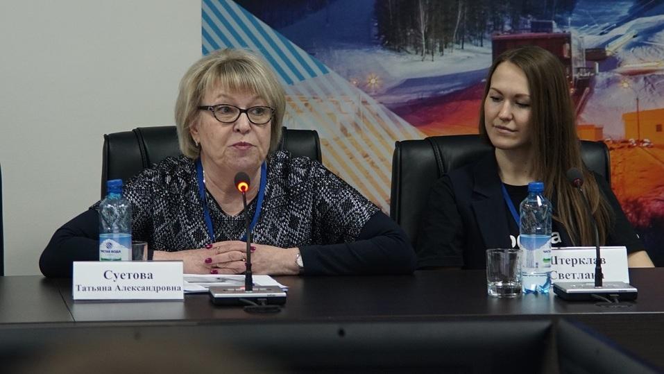 HR-специалисты Красноярска собрались на тематической конференции 6