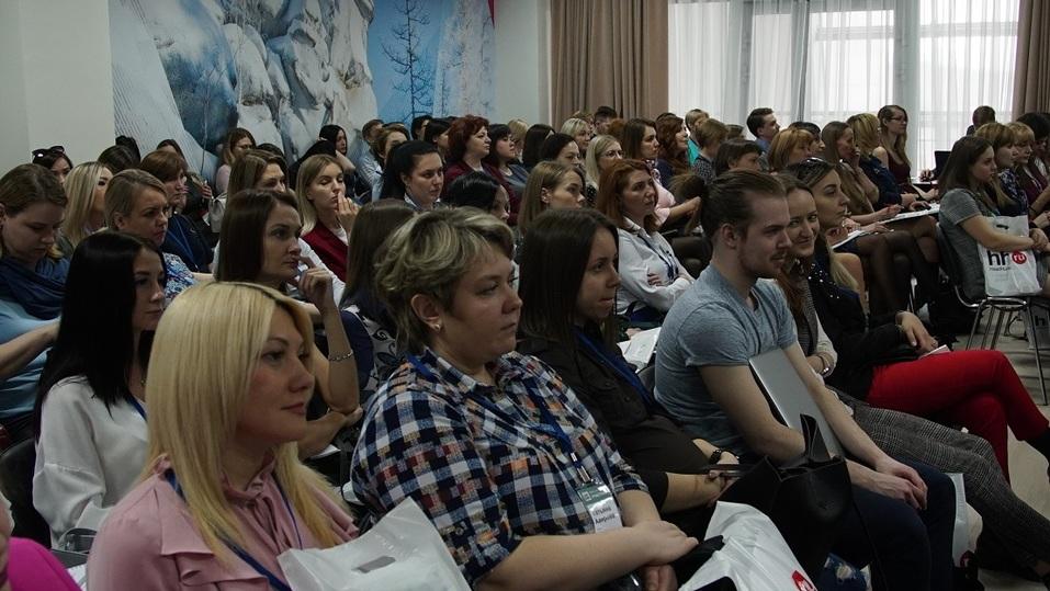 HR-специалисты Красноярска собрались на тематической конференции 1