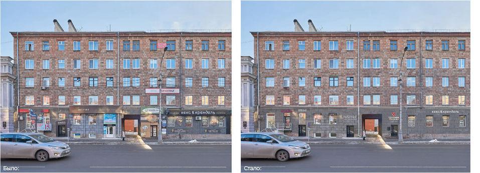 Представлен проект благоустройства исторического центра Красноярска 1