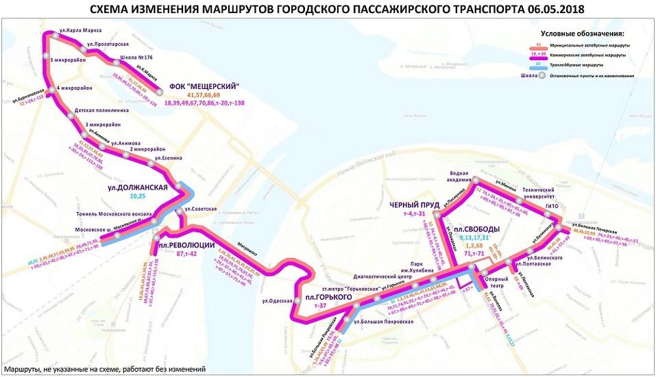 В Нижнем Новгороде из-за очередного футбольного матча изменится схема движения транспорта 2