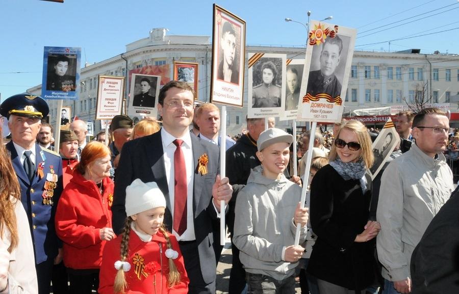 «Бессмертный полк» в Нижегородской области собрал 120 тыс. человек 1