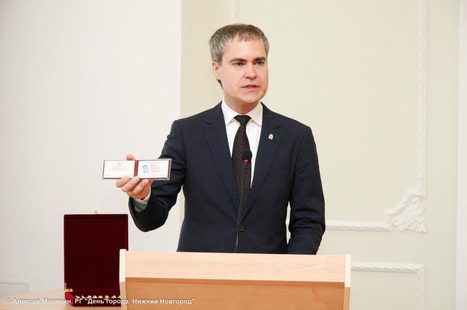 «С нас особенный спрос». Глава Нижнего Новгорода наградил своих коллег  1