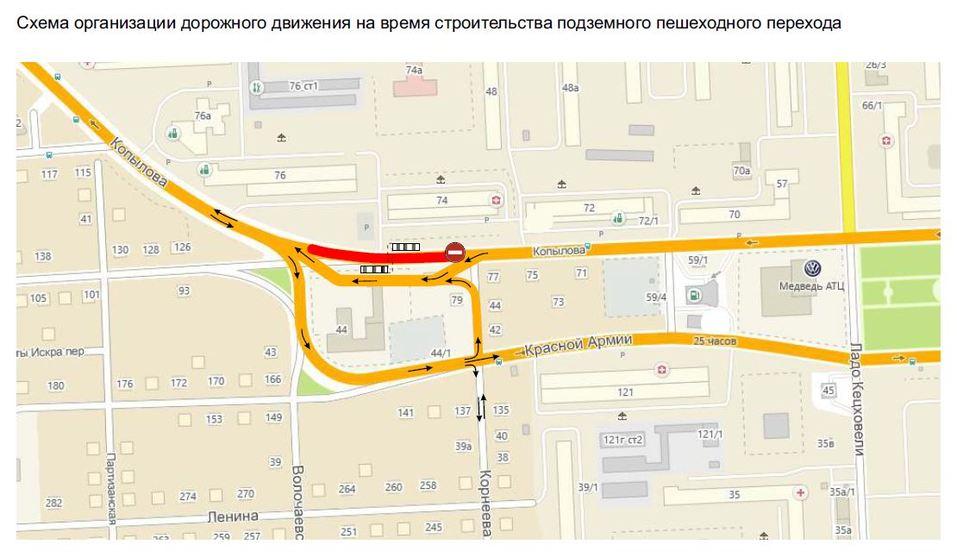 «Сибиряк» начинает строительство перехода на Копылова в Красноярске: перекрывают дорогу 1