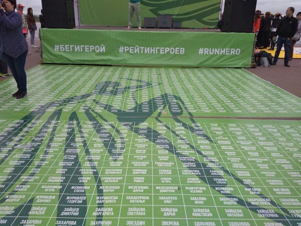 «Пыхтели, но бежали». В Нижнем Новгороде прошел четвертый полумарафон «Беги, герой!». ФОТО 10
