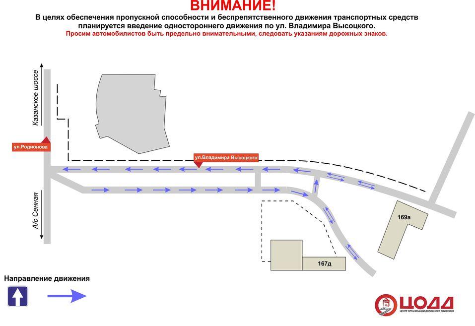 На нескольких улицах в центре Нижнего Новгороде изменится направление движения 3