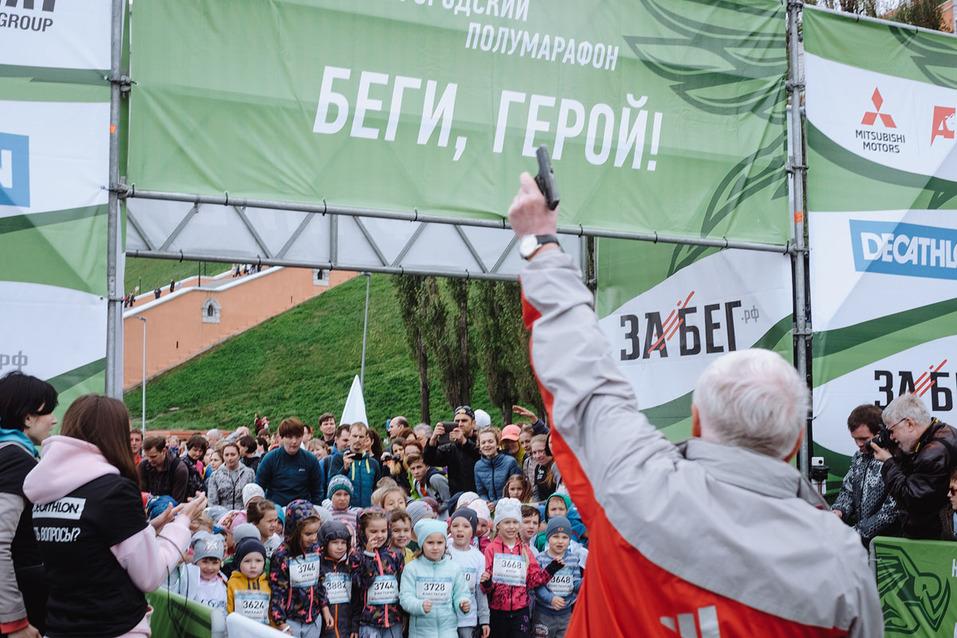 «Пыхтели, но бежали». В Нижнем Новгороде прошел четвертый полумарафон «Беги, герой!». ФОТО 11