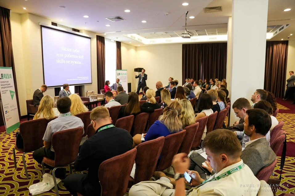 «Старые подходы безнадежно устарели». В Нижнем Новгороде обсудили будущее юриспруденции  8