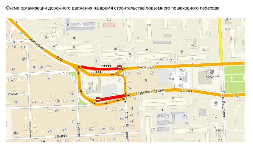 На ул. Партизана Железняка меняют схему движения 1