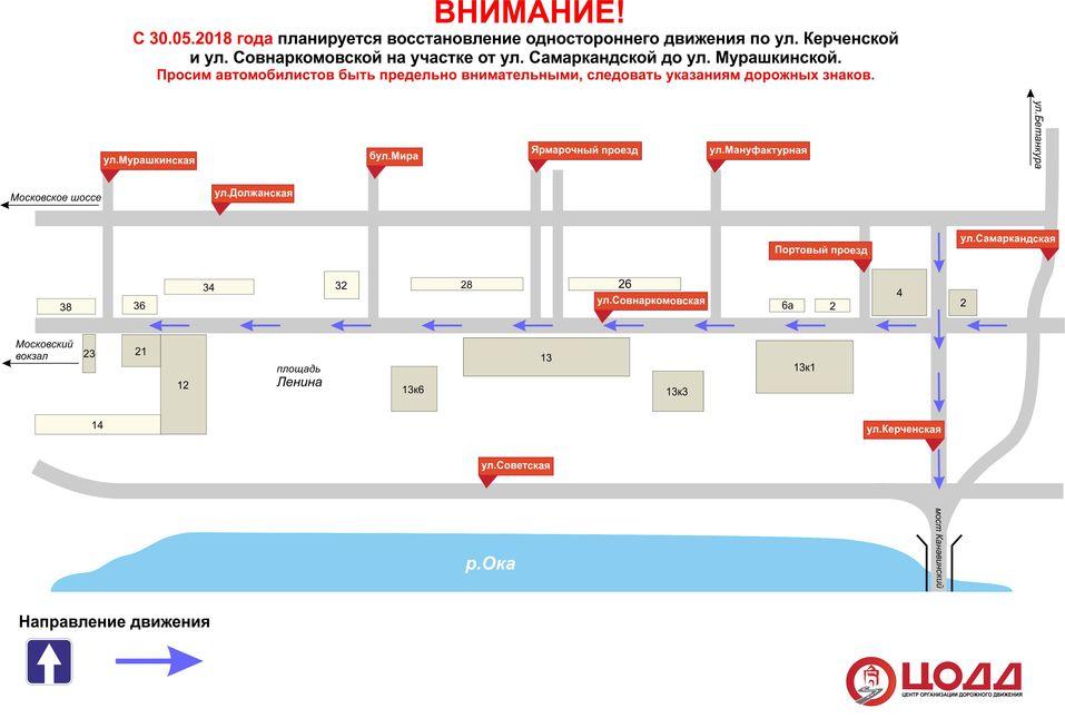В Нижнем Новгороде на въезде на Канавинский мост восстановлено одностороннее движение 1